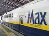 新幹線E4系MAX