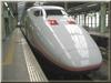 新幹線E1系
