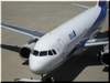ANA Airbus A320