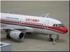 中国東方航空Airbus319