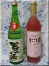 菱ケ岳&岩の原ワイン