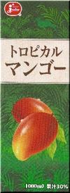 トロピカルマンゴー(ジュース)