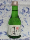 特別本醸造・峰乃白梅