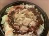 鉄皿肉野菜炒め定食