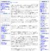 宮崎県議会ブログ