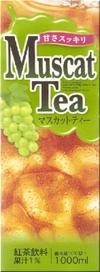 Muscat Tea