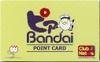 ピアBandai・ポイントカード