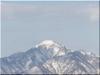 雪を冠する米山