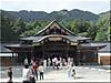 彌彦神社・拝殿
