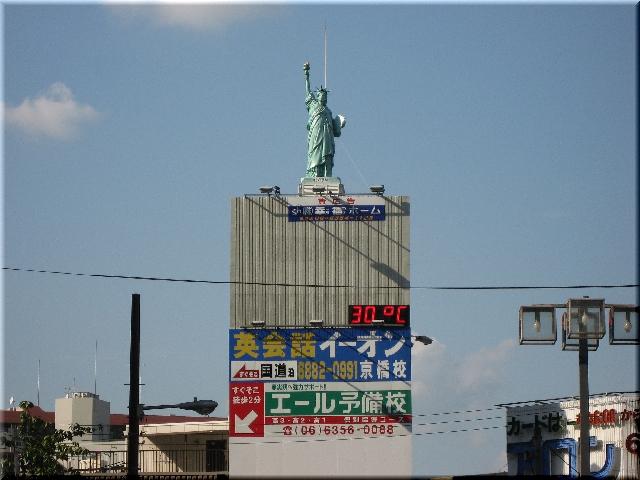 大阪京橋・雑居ビル屋上