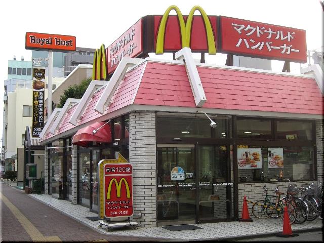 閉店予定のMcDonald's新潟三越店