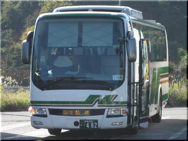 仙台行高速バス・福島松川PA