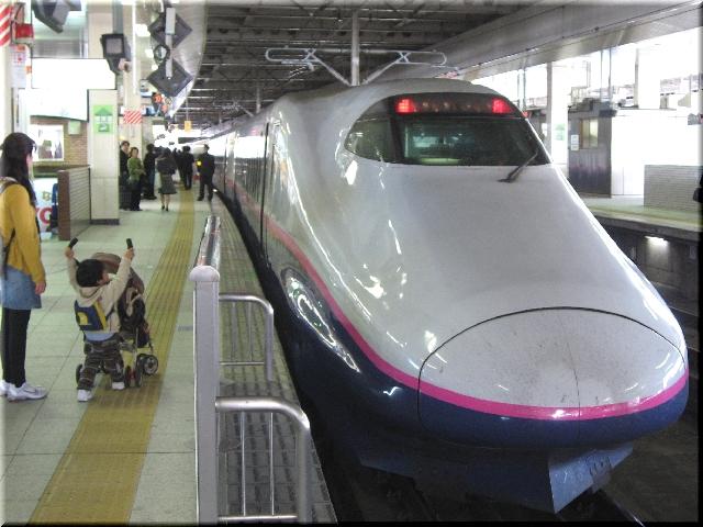 東北新幹線E2系J3