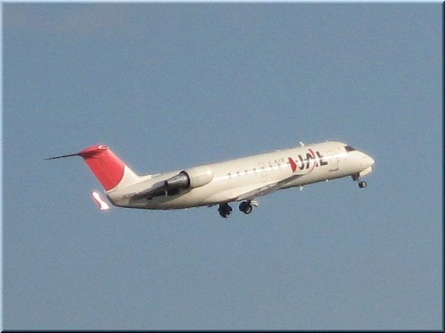 JAL Bombardier Aerospace CR-J200