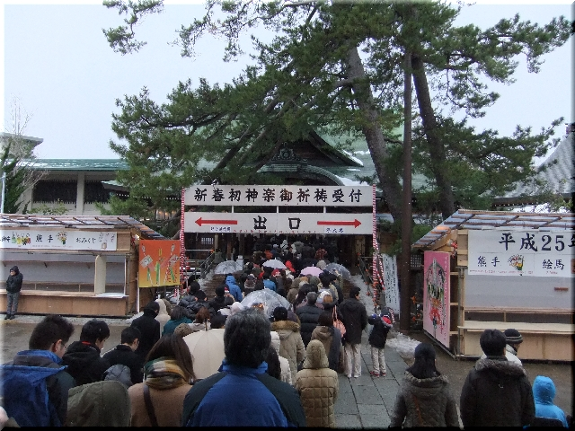 白山神社(初詣)