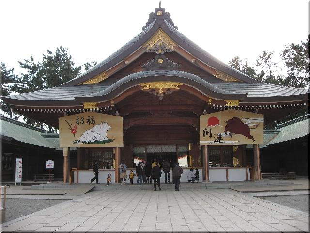 護国神社(初詣)