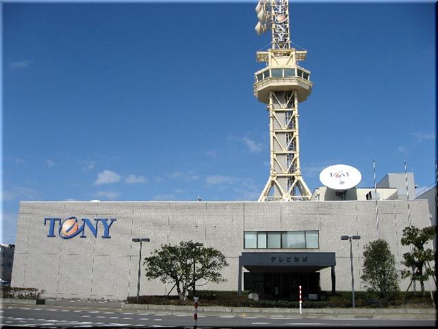 テレビ局・TeNY