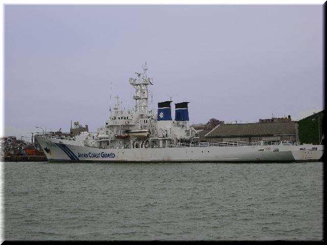 Japan Coast Guard・やひこ