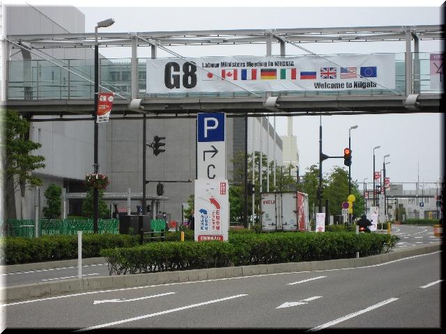 G8労相会議