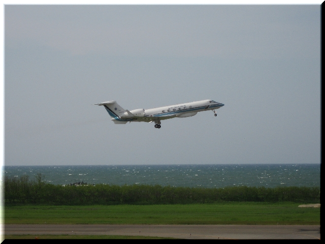 Japan Coast Guard・Gulfstream V JA500A