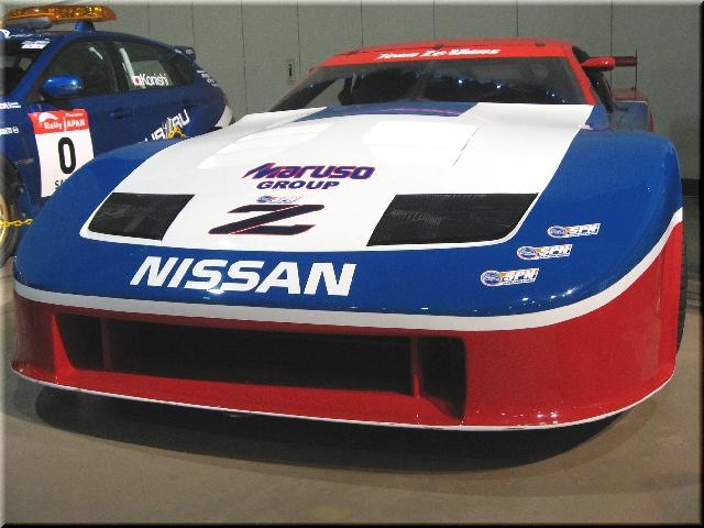 NISSAN IMSA 300ZX