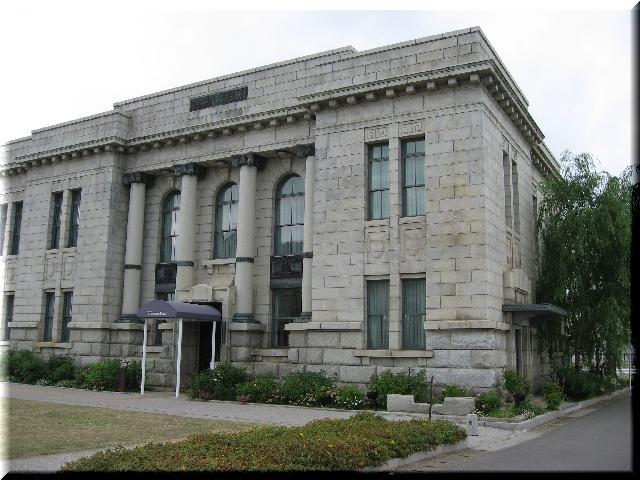 異国風建築物・旧第四銀行住吉町支店