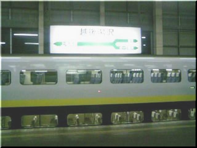 新幹線E1系の車窓から