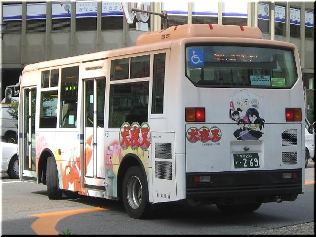 観光循環バス・犬夜叉号