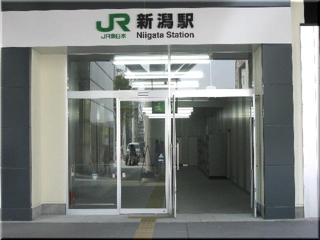新潟駅・南口入口