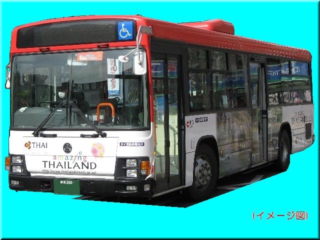 ラッピングバス(THAILAND)