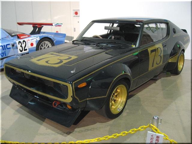 NISSAN SkyLine 2000GT-R(1973年)