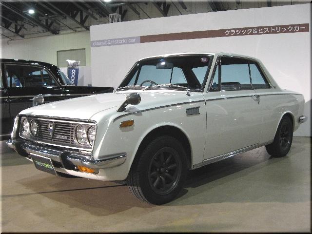 TOYOTA 1600GT 5(1967年)