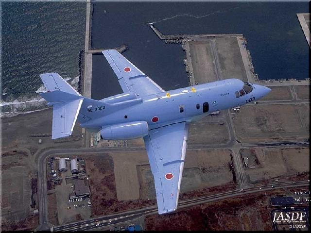 U-125A救難捜索機