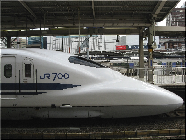 東海道新幹線700系(JR西日本)