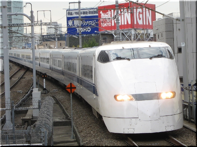 東海道新幹線300系