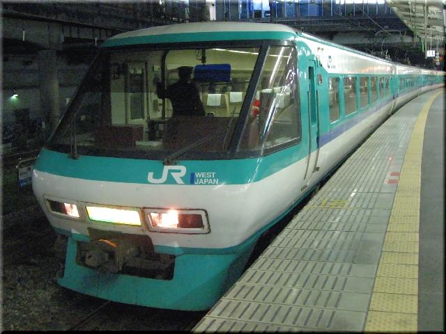 JR新大阪駅・381系特急・スーパーくろしお