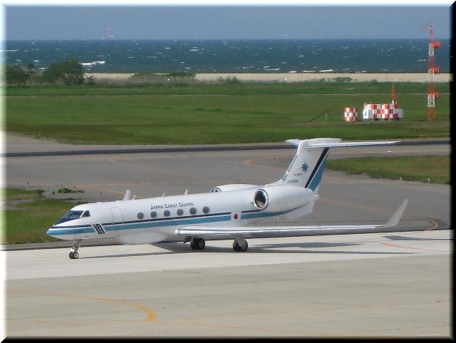 海上保安庁 Gulfstream V JA500A