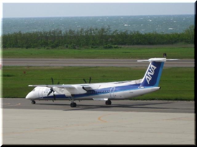 ANA Bombardier Aerospace DHC8‐Q400 JA848A