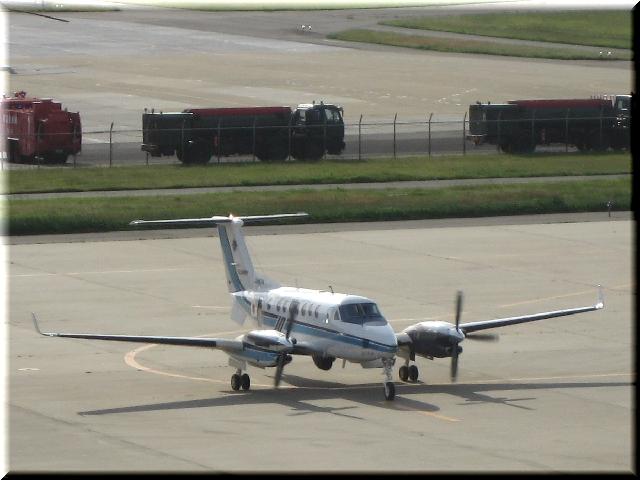 海上保安庁 Beechcraft B300 JA867A