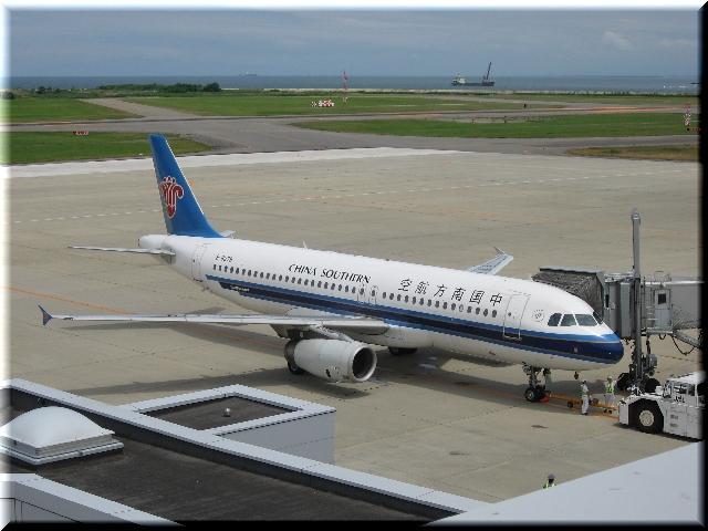 CSN Airbus A320 B-6279