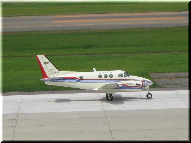 航空大学校 Beechcraft C90A JA8848