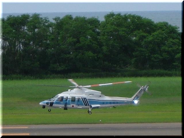 海上保安庁 Sikorsky Aircraft S76C MH904