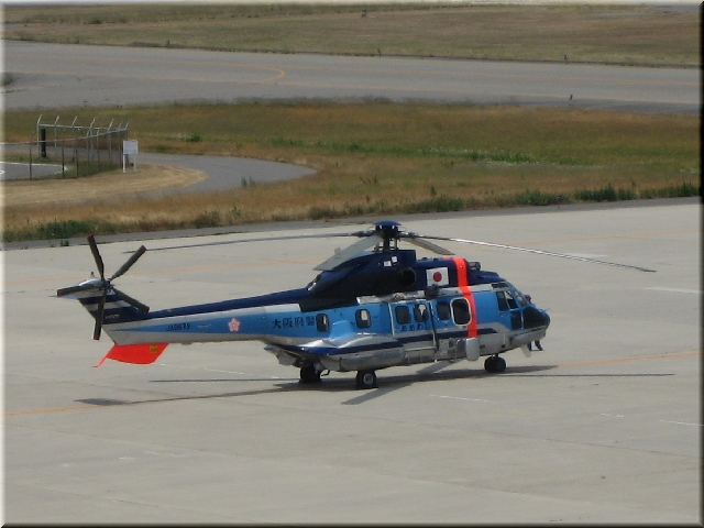 大阪府警 Aerospatiale AS332L1 JA9678