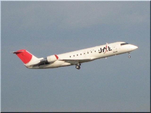 JAL Bombardier Aerospace CR-J200 JA206J