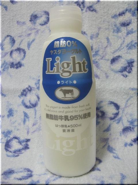 ヤスダヨーグルト・ライト