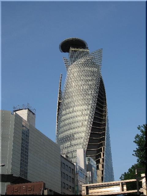 JR名古屋駅・モード学園スパイラルビル