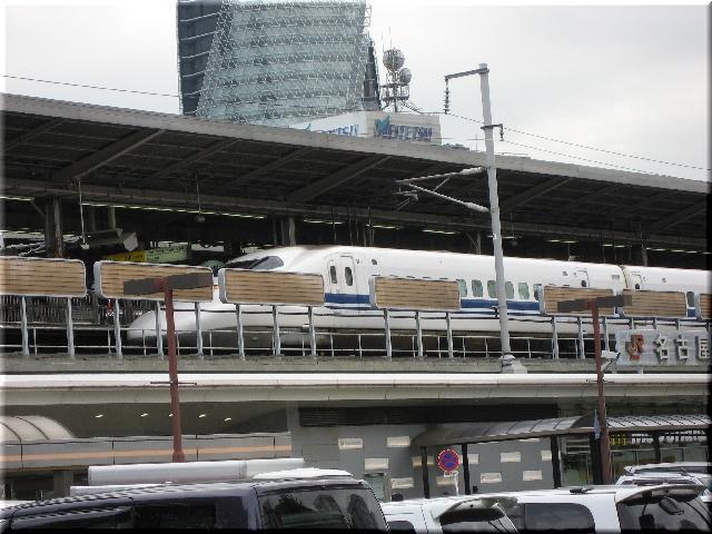 JR名古屋駅・新幹線(太閤)口側