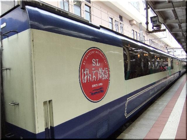 D51形498番蒸気機関車 SLばんえつ物語