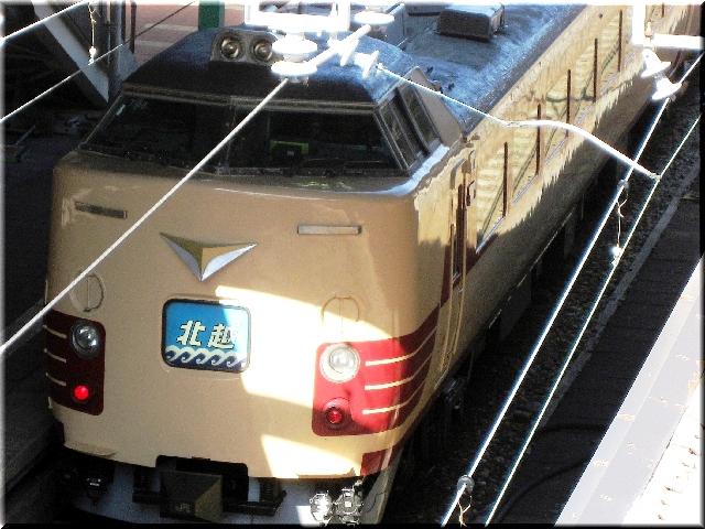 北陸本線 485系1000番特急 北越(国鉄色)