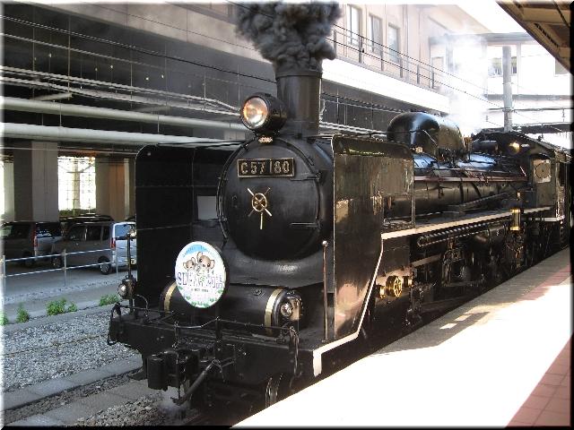 C57形180番蒸気機関車 SLばんえつ物語